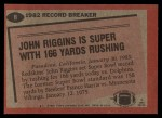 1983 Topps #8   -  John Riggins Record Breaker Back Thumbnail