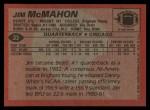 1983 Topps #33  Jim McMahon  Back Thumbnail