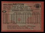 1983 Topps #36  Walter Payton  Back Thumbnail