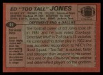 1983 Topps #49  Ed Too Tall Jones  Back Thumbnail