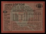 1983 Topps #83  James Lofton  Back Thumbnail
