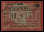 1983 Topps #164  Dwight Clark  Back Thumbnail