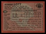 1983 Topps #168  Ronnie Lott  Back Thumbnail
