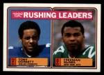 1983 Topps #204   -  Tony Dorsett / Freeman McNeil Rushing Leaders Front Thumbnail