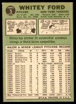 1967 Topps #5  Whitey Ford  Back Thumbnail