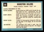 1964 Topps #88   Houston Oilers Team Back Thumbnail