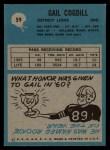 1964 Philadelphia #59  Gail Cogdill  Back Thumbnail