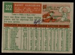 1959 Topps #322 TR Harry Hanebrink  Back Thumbnail