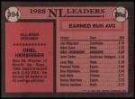 1989 Topps #394   -  Orel Hershiser All-Star Back Thumbnail