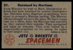 1951 Bowman Jets Rockets and Spacemen #27   Detained by Martians Back Thumbnail