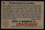 1951 Bowman Jets Rockets and Spacemen #14   Circling Moon for Landing Back Thumbnail