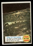 1970 Topps Man on the Moon #34 A  Dark Of The Moon Front Thumbnail