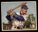 1950 Bowman #18  Eddie Robinson  Front Thumbnail
