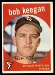 1959 Topps #86  Bob Keegan  Front Thumbnail