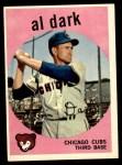 1959 Topps #502  Al Dark  Front Thumbnail