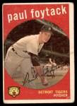 1959 Topps #233  Paul Foytack  Front Thumbnail