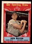1959 Topps #557   -  Ken Boyer All-Star Front Thumbnail