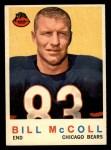 1959 Topps #151  Bill McColl  Front Thumbnail