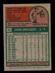 1975 Topps #53  Dave Giusti  Back Thumbnail