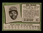 1971 Topps #177  Hal McRae  Back Thumbnail