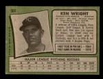 1971 Topps #504  Ken Wright  Back Thumbnail