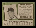 1971 Topps #739  Barry Lersch  Back Thumbnail