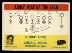 1964 Philadelphia #70   -  George Wilson Detroit Lions Front Thumbnail