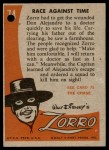 1958 Topps Zorro #74   Race Against Time Back Thumbnail