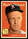 1958 Topps #349  Murry Dickson  Front Thumbnail