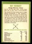 1963 Fleer #9  Ray Herbert  Back Thumbnail