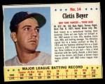 1963 Jello #14  Clete Boyer  Front Thumbnail
