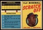 1971 Topps Scratch Offs #1  Hank Aaron  Front Thumbnail