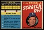 1971 Topps Scratch Offs #3  Luis Aparicio      Front Thumbnail