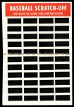 1970 Topps Scratch Offs #3  Luis Aparicio  Back Thumbnail