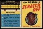 1970 Topps Scratch Offs #1  Hank Aaron  Front Thumbnail