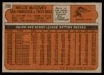 1972 Topps #280  Willie McCovey  Back Thumbnail