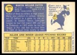 1970 Topps #31  Marty Pattin  Back Thumbnail