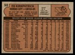 1972 Topps #569  Ed Kirkpatrick  Back Thumbnail