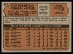 1972 Topps #618  Rich Robertson  Back Thumbnail