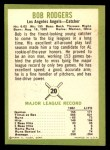 1963 Fleer #20  Bob Rodgers  Back Thumbnail