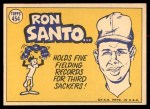 1970 Topps #454   -  Ron Santo All-Star Back Thumbnail