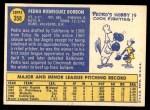 1970 Topps #358  Pedro Borbon  Back Thumbnail