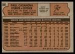 1972 Topps #591  Paul Casanova  Back Thumbnail