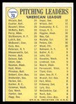 1970 Topps #70 ERR  -  Dave Boswell / Mike Cuellar / Dennis McLain / Dave McNally / Jim Perry / Mel Stottlemyre AL Pitching Leaders Back Thumbnail