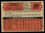 1972 O-Pee-Chee #380  Earl Williams  Back Thumbnail
