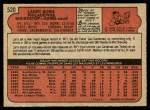 1972 O-Pee-Chee #520  Larry Bowa  Back Thumbnail