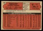 1972 O-Pee-Chee #499  Vicente Romo  Back Thumbnail
