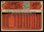 1972 O-Pee-Chee #37  Carl Yastrzemski  Back Thumbnail