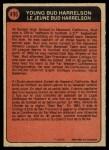 1972 O-Pee-Chee #496   -  Bud Harrelson Boyhood Photo Back Thumbnail