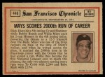 1972 O-Pee-Chee #446   -  Tom Seaver In Action Back Thumbnail